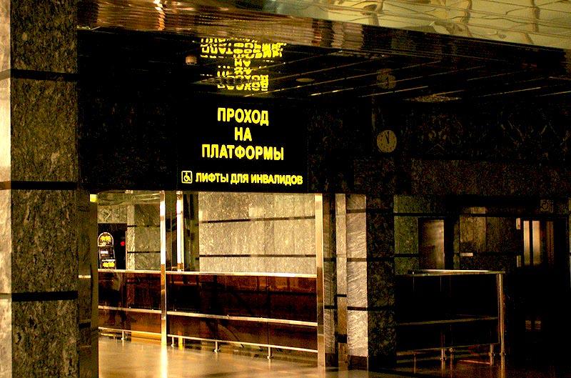 Как сообщили агентству «Урал-пресс-информ» в службе корпоративных коммуникаций ЮУЖД, услугами пом