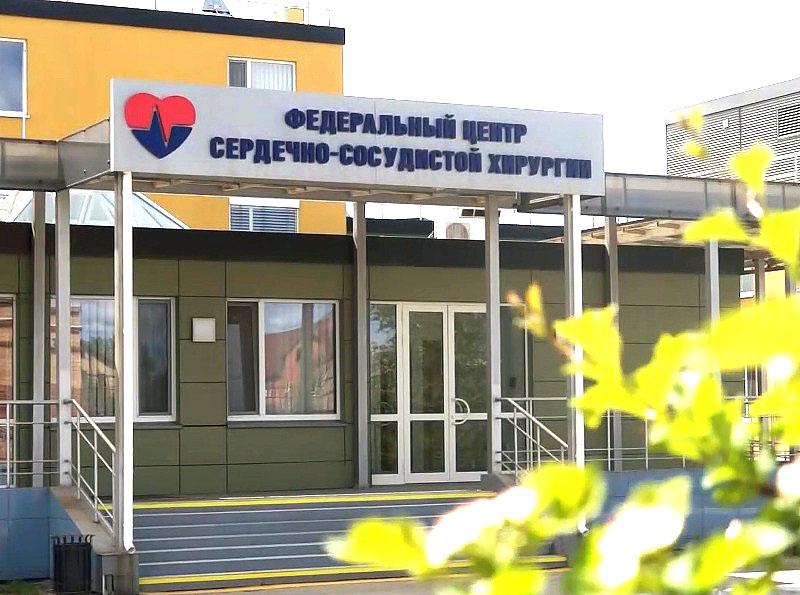 Кардиохирургии Федерального центра сердечно-сосудистой хирургии в Челябинске восстановили работу