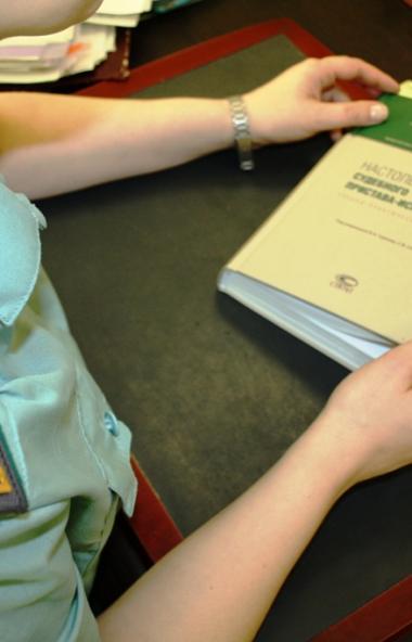 Идеальный выбор в пользу ребенка сделал должник по алиментам из Челябинска. Для того, чтобы актив