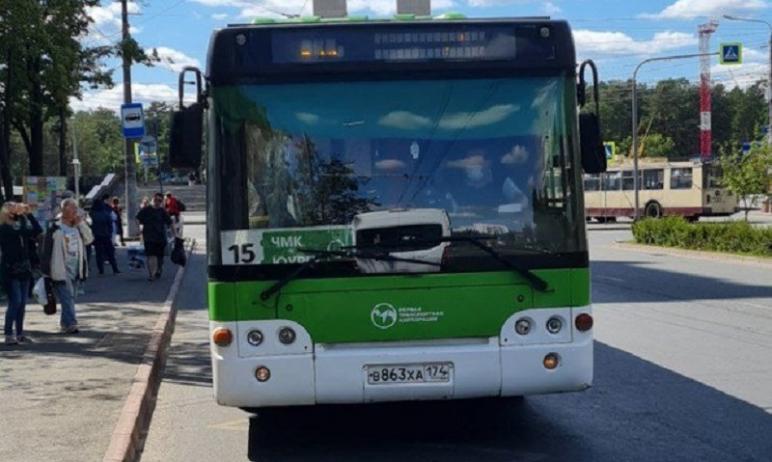 Новый начальник управления транспорта Челябинска Андрей Якимов, назначенный на эту должность букв