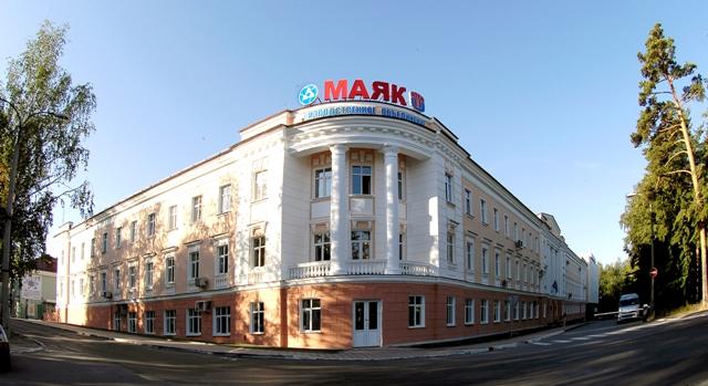 Как сообщили агентству «Урал-пресс-информ» в информационном центре ФГУП «Маяк», завершающий визит