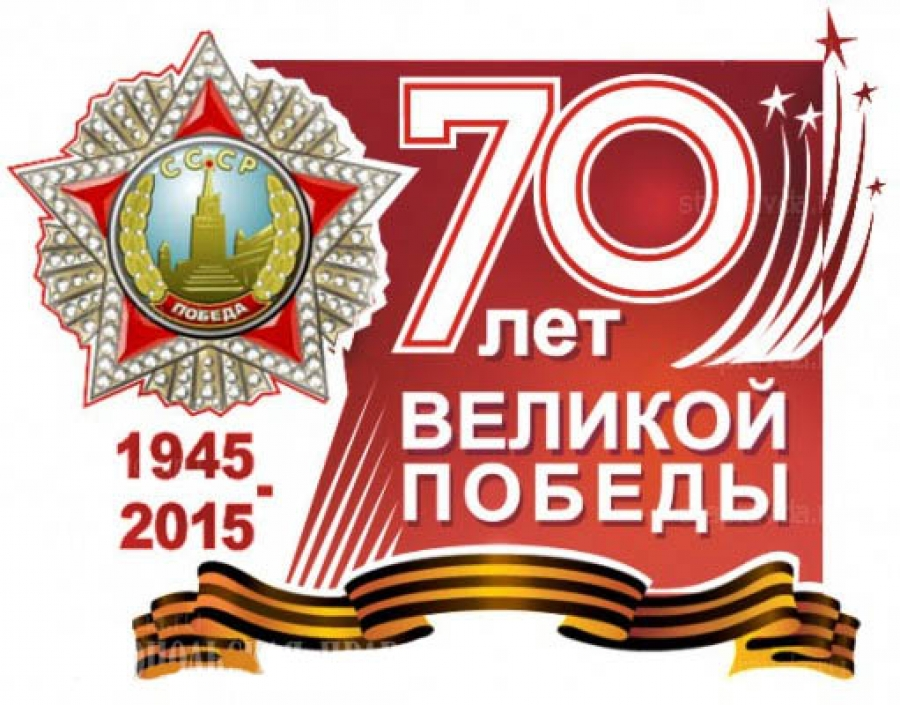 Как сообщила агентству «Урал-пресс-информ» пресс-секретарь министра культуры Челябинской области