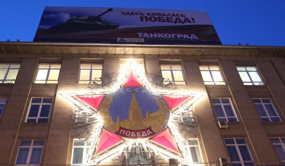 «Это действительно событие для Челябинска. Последний раз «Орден» обновлялся пять лет назад. Ветер
