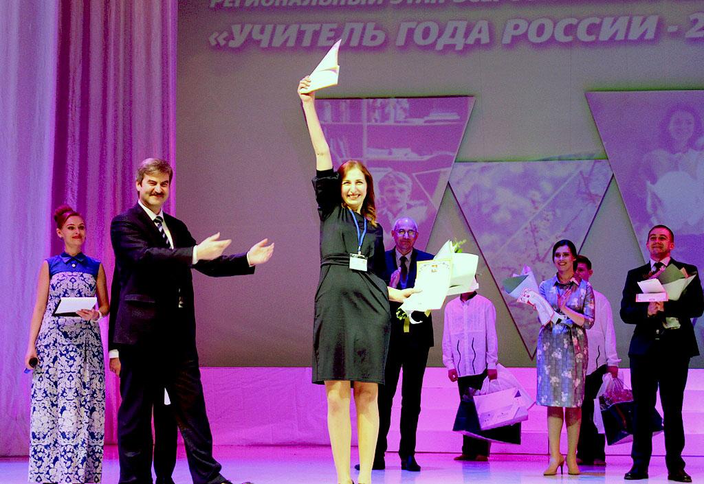 В Челябинской области сегодня, пятого апреля, выбрали лучшего педагога. Победительницей региональ