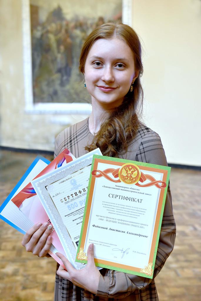 Как сообщили агентству «Урал-пресс-информ» в АО «Златмаш», данный проект – это не только важное с