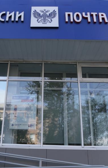Почта России доставила жителям Челябинской области пенсии в апреле досрочно. Выплаты южноуральцы