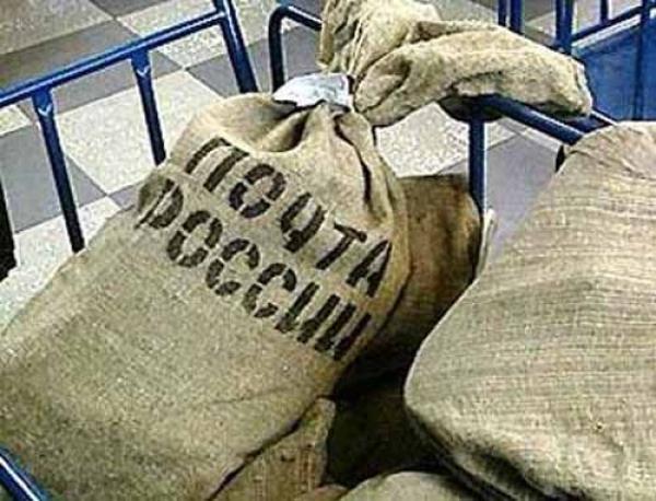 «Около 12 часов 50 минут в помещение 22-го отделения «Почты России» ворвались двое неизвестных. О