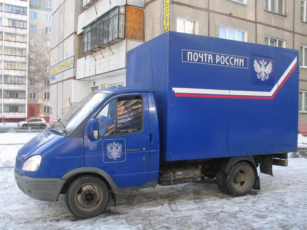Как сообщила агентству «Урал-пресс-информ» пресс-секретарь УФПС Челябинской области Мария Зырянов