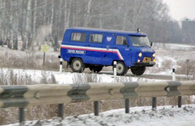 Сотрудников и посетителей почтового отделения в Челябинске испугала пикающая посылка. Инци