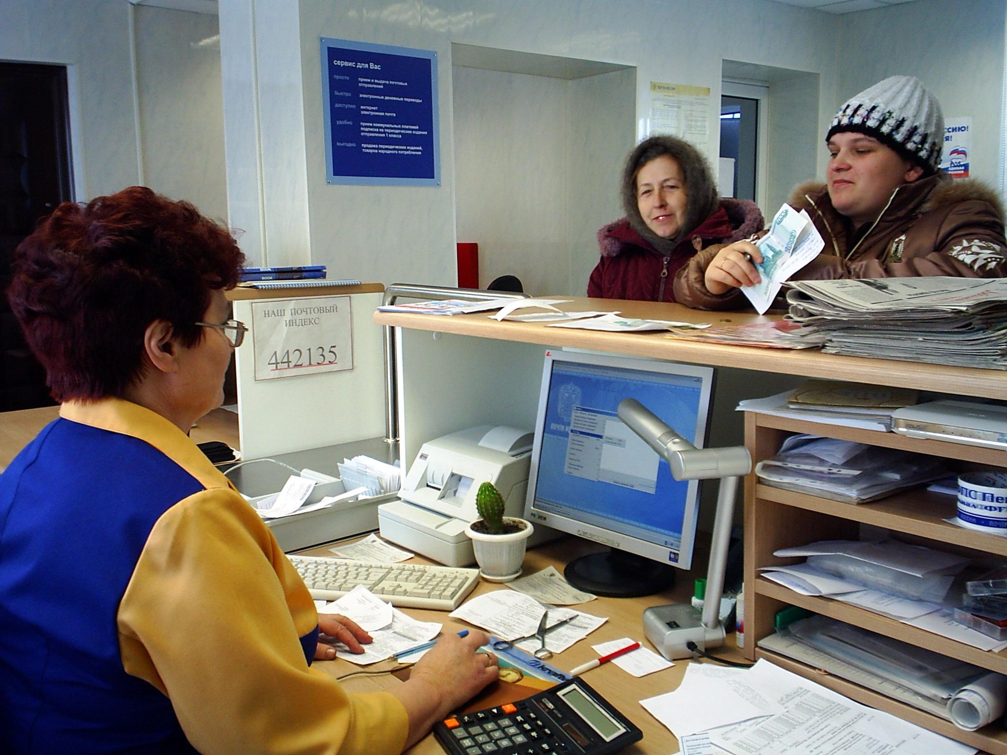 По информации пресс-службы областной прокуратуры, Наталья Бубнова руководила отделением почтовой