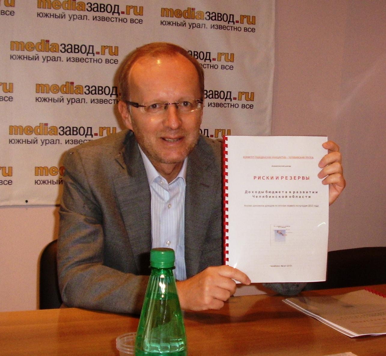 Созданная в июле 2012 года Челябинская группа Комитета гражданских инициатив (КГИ) уже в конце ав