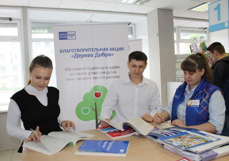 В Челябинской области Почта России назвала самые читающие территории. Тройку лидеров возглавил На