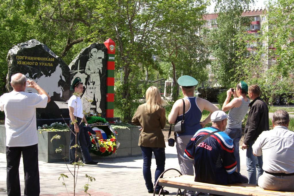 Челябинск сегодня, 28-го мая, отмечает День пограничника. В 11 часов на Аллее Славы по случаю пра