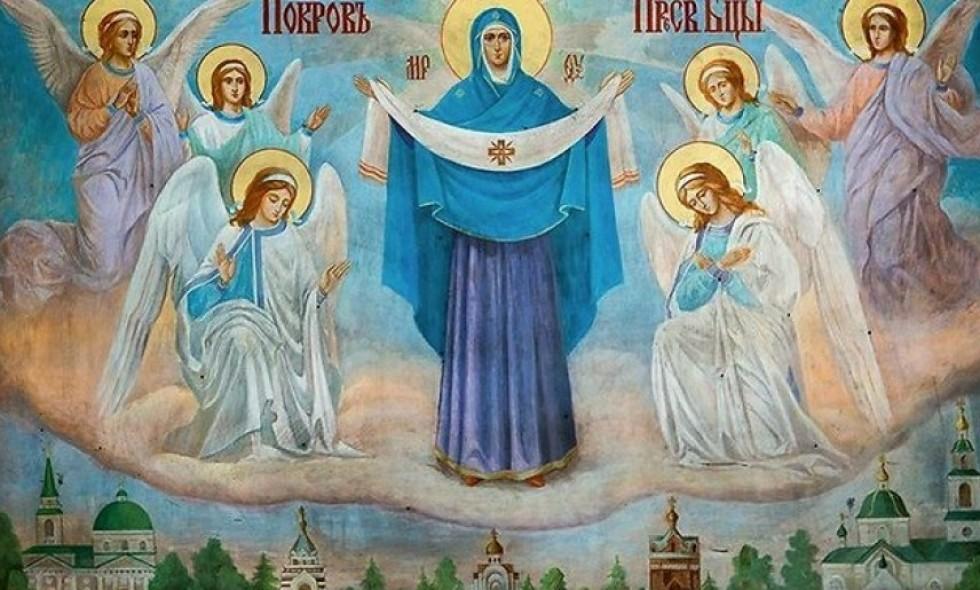В понедельник, 14 октября, Русская Православная Церковь будет отмечать один из великих праздников