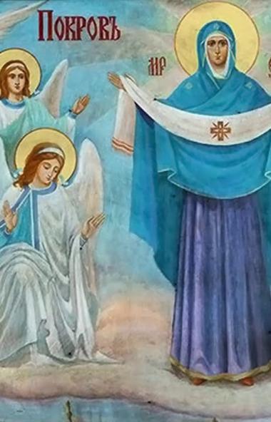 В среду, 14 октября, Русская Православная Церковь будет отмечать один из великих праздников – Пок