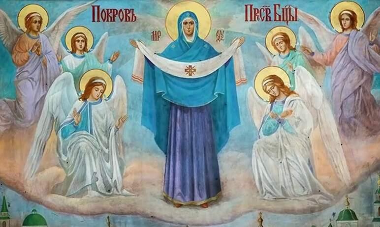 В четверг, 14 октября, Русская Православная Церковь отмечает один из великих праздников – Покров