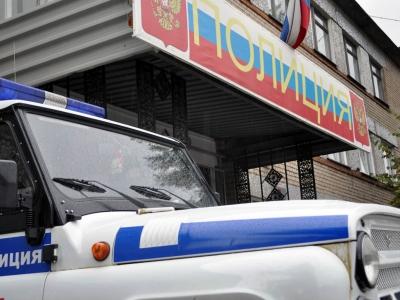 Как сообщил агентству информированный источник в правоохранительных органах Челябинской области,