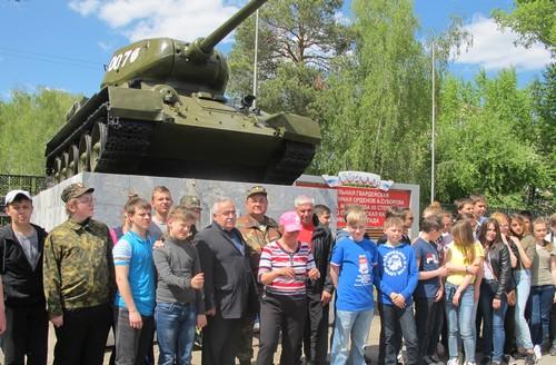 Помогли организовать выезд учащихся городской Совет ветеранов и Собрание депутатов. Ребята вернул