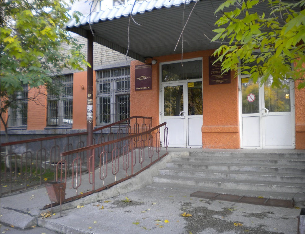 Как сообщили агентству «Урал-пресс-информ» в пресс-службе ГУ МЧС по Челябинской области, вызов в