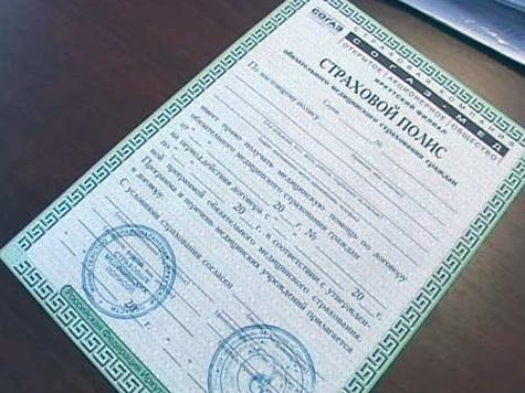 Как сообщили агентству «Урал-пресс-информ» в пресс-службе губернатора, за медицинскими полисами н