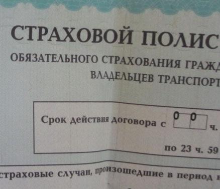 Как сообщает пресс-центр прокуратуры области, в соответствии федеральным законодательством владел