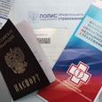 Как сообщили агентству «Урал-пресс-информ» в пресс-службе ТФОМС, центральный банк РФ 10 марта пр