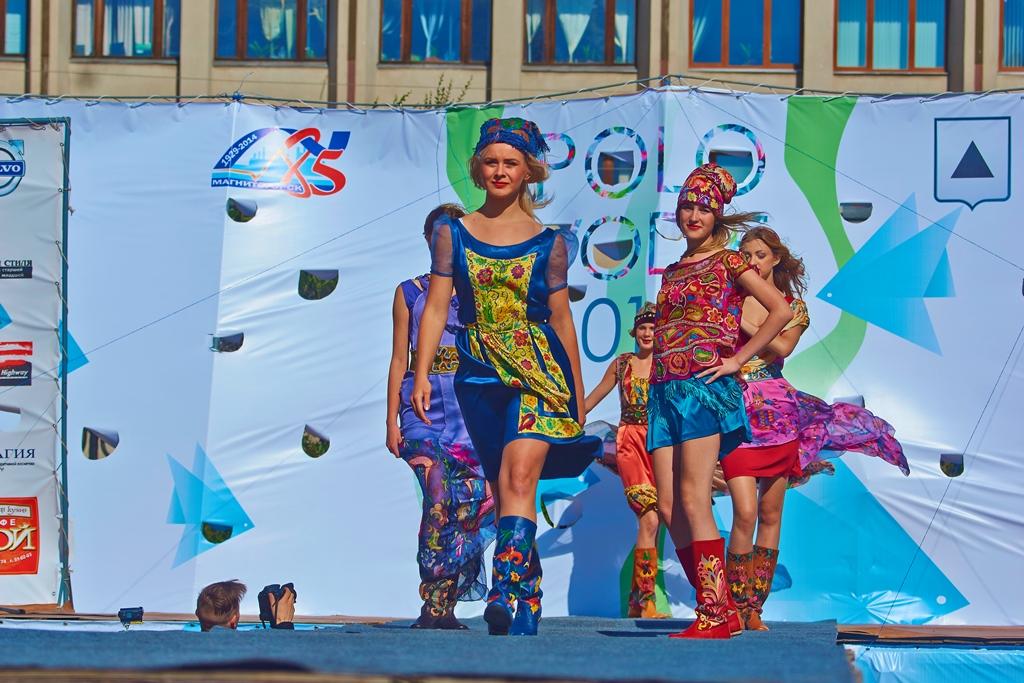 В Магнитогорске (Челябинская область) успешно прошел фестиваль моды, музыки и перфоманса «Половод
