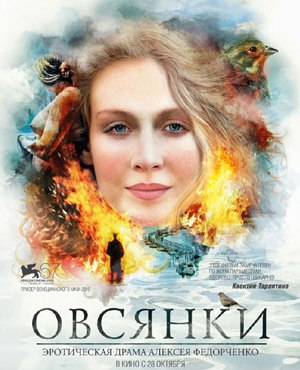 Как сообщает агентству «Урал-пресс-информ» пресс-служба кинотеатра имени П