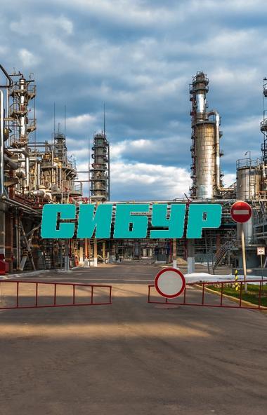 В рамках модернизации российского производителя АО «Воронежсинтезкаучук» выполняется строительств