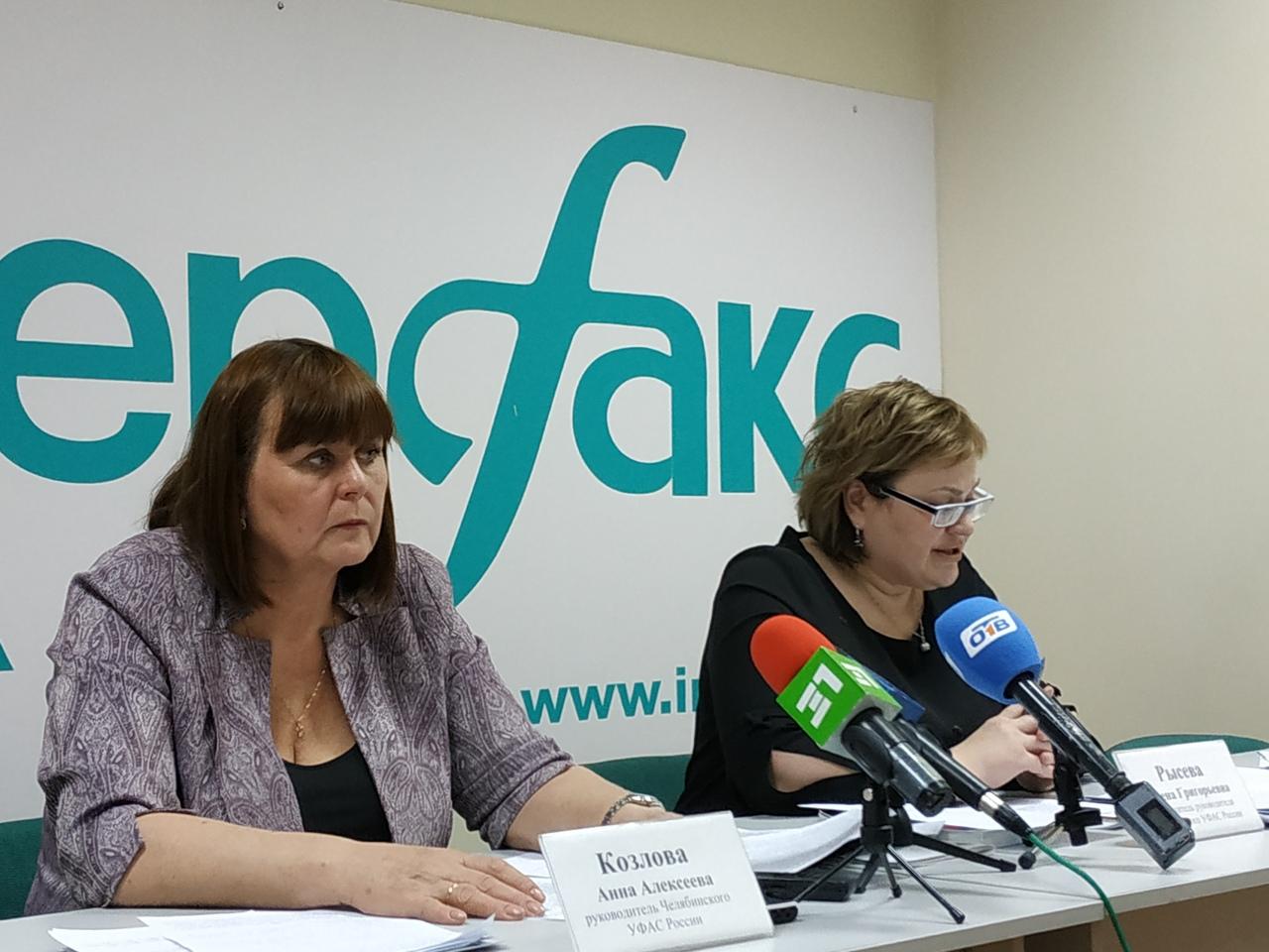 Челябинское УФАС подозревает компанию ООО «Теплосервис», действующую на территории города Коркино