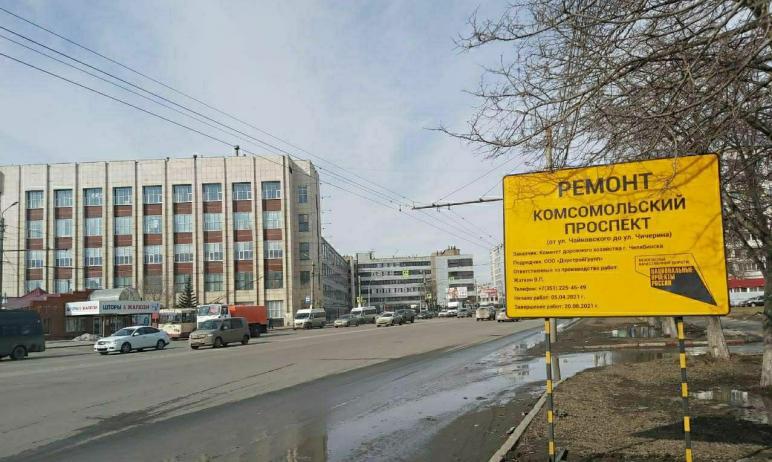 В Челябинске сегодня, седьмого апреля, ограничено движение на Университетской набережной – на уча