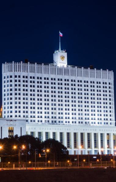 Челябинский Дом печати, Магнитогорский аэропорт, ряд предприятий, база отдыха, нежилые помещения