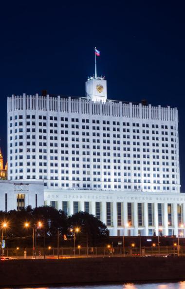 Сегодня, 25 июня, началось голосование по внесению изменений в Конституцию России. Общеро