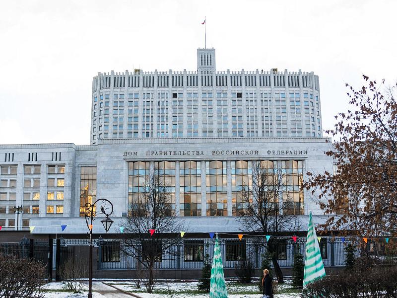 Правительство РФ направит из резервного фонда 65 миллионов 140 тысяч рублей на социальную поддерж
