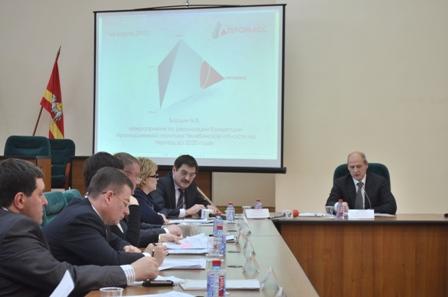 Как сообщает пресс-служба ПРОМАССа, рассмотрев предложение Федерации профсоюзов Челябинс