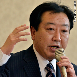 Парламент будет голосовать во вторник, это будет шестой премьер-министр Японии за последние пять