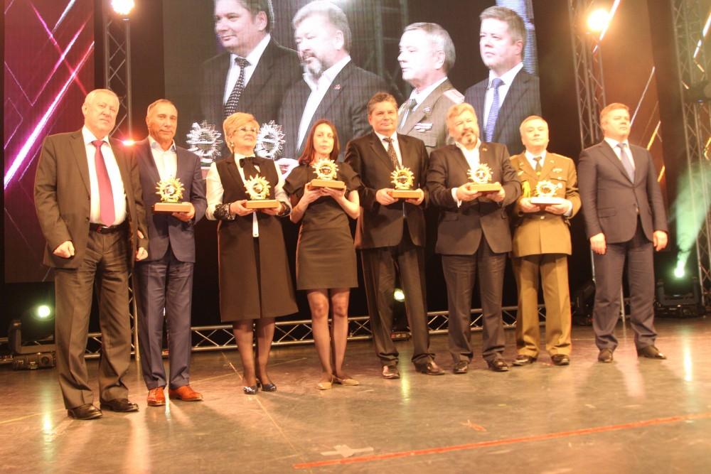 Напомним, очередная церемония вручения высшей общественной награды города - премии «Признание» -