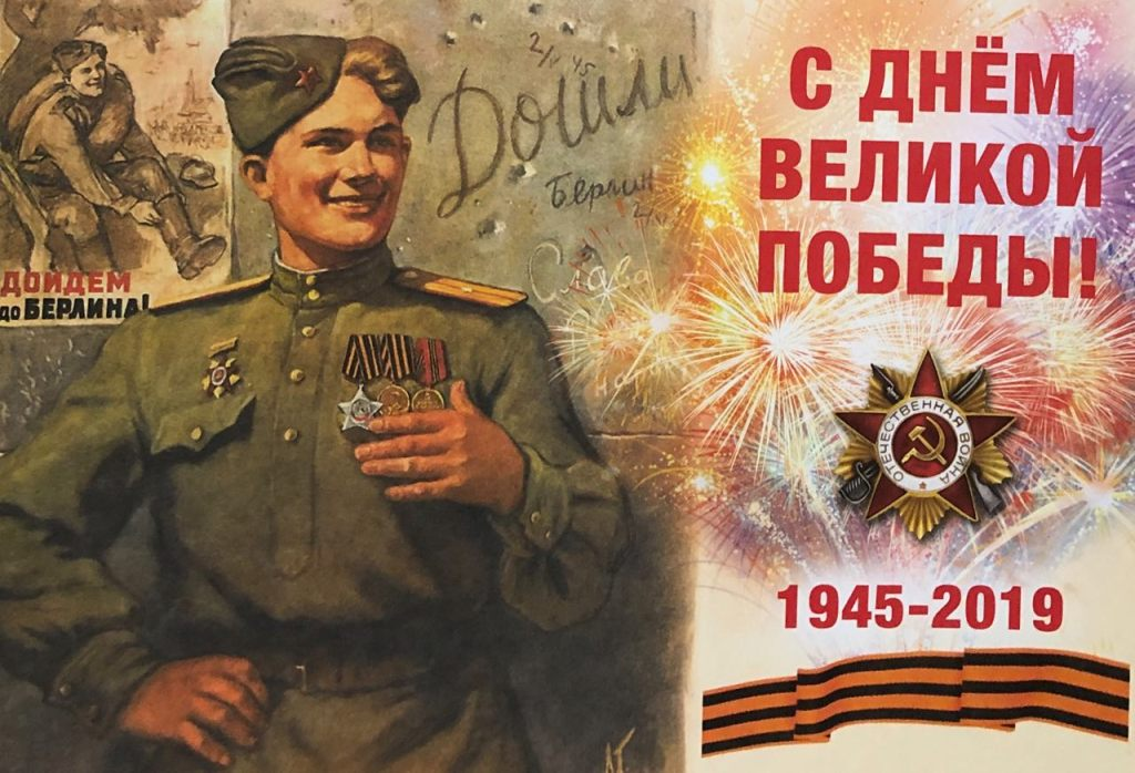 В Челябинскую область поступила 21 тысяча поздравительных писем от президента Российской Федераци