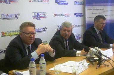 По словам Константина Захарова, актуальность конференции обусловлена тем, что уровень развития э