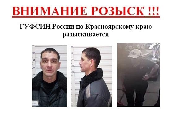 Сбежавшего заключенного разыскивают в Челябинской области. 43-летний заключенный Сергей Жи