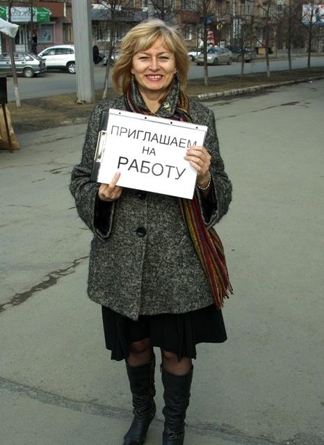 Как сообщили агентству «Урал-пресс-информ» в центре занятости, столь благоприятный прогноз связан