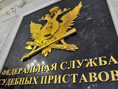 Как сообщили агентству «Урал-пресс-информ» в УФССП России по Челябинской области, коммунальный чи