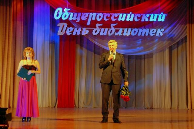 Активное участие в мероприятиях приняли генеральный директор ОАО «Златмаш», депутат Законодательн