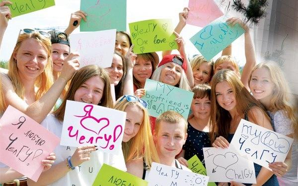 Челябинский государственный университет вошёл в ТОП-10 «Зеленые вузы России», заняв в федеральной