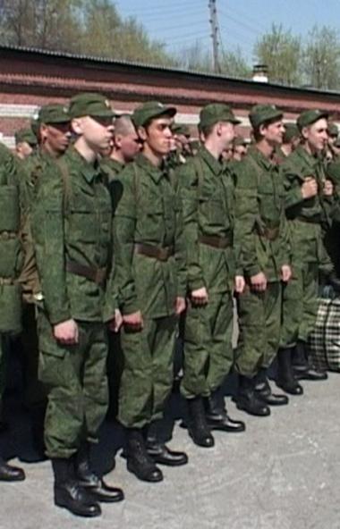 В Челябинской области согласно текущим распорядительным документам отправки призывников в армию н