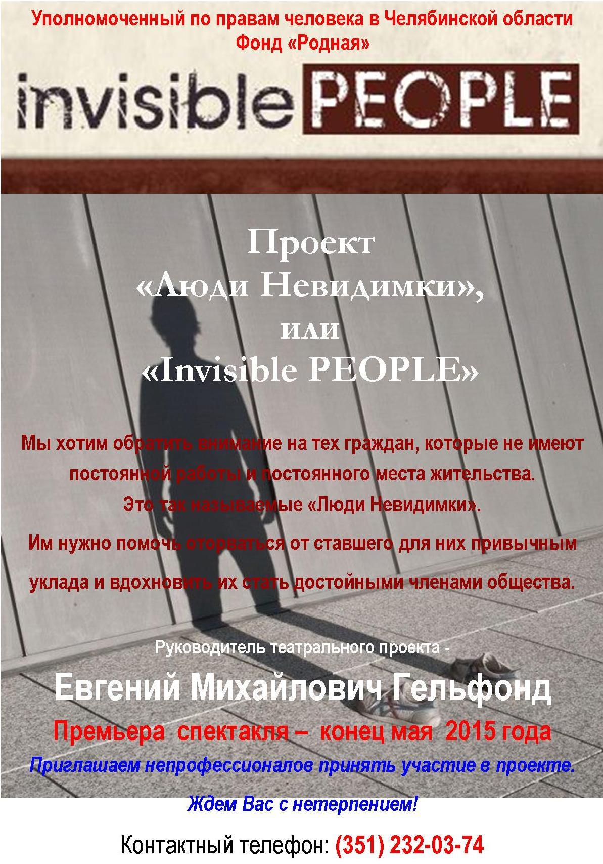 Как сообщил агентству «Урал-пресс-информ» Алексей Севастьянов, сегодня в Челябинской области имее