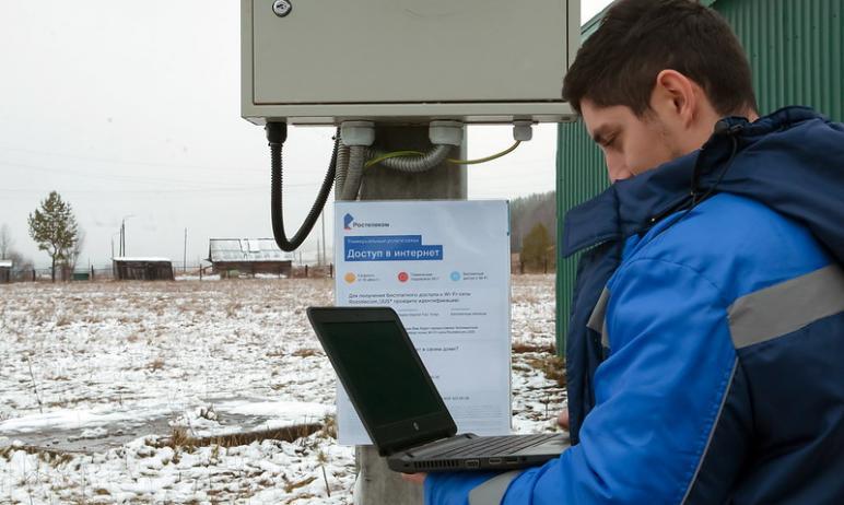 Национальный провайдер цифровых услуг и сервисов «Ростелеком» озвучил ТОП-5 сел Челябинской облас