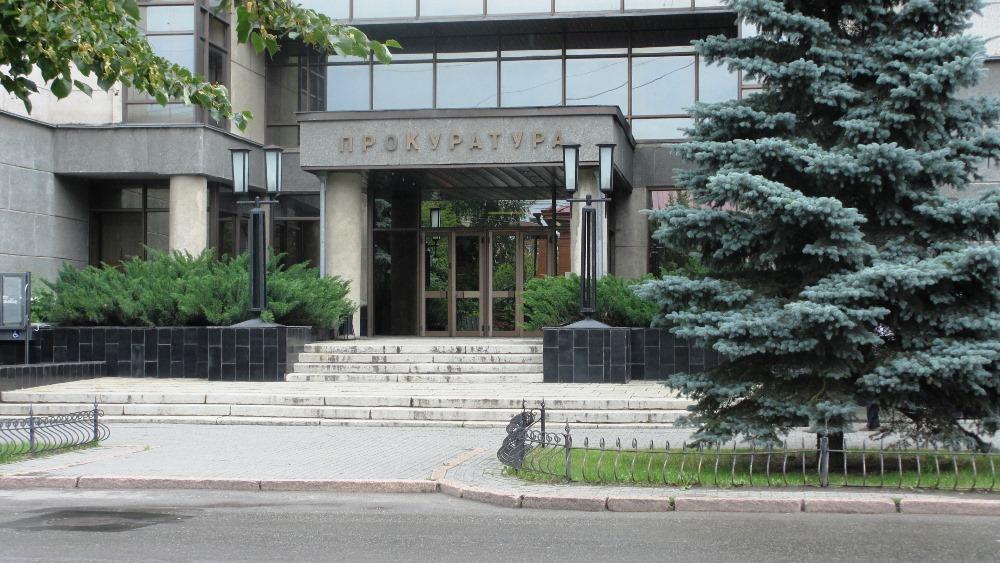 Как сообщили агентству «Урал-пресс-информ» в прокуратуре Челябинской области, мужчина признан вин