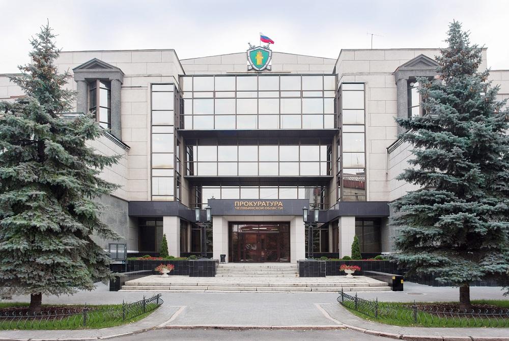 Как сообщили в челябинской природоохранной прокуратуре, это фирма миасская. Челябинская пр