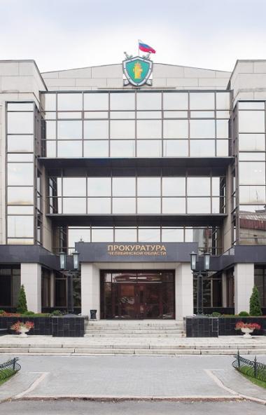 Прокуратура Каслей (Челябинская область) выявила нарушения санитарных норм в пансионате «Воздвиже